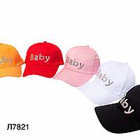 """Дитячі кепки для дівчаток """"Baby"""""""