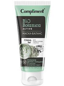 Маска-Баланс 3 в 1 для кожи головы и волос - глубокое детокс очищение Biobotanica active Compliment 200 мл.