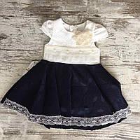 """Сукня дитяча пишна """"КВІТКА"""" для дівчинки 1-3 роки,темно-синій з білим"""