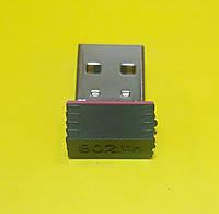 USB WiFi адаптер антена свисток 300 Mbps для ПК, ноутбука