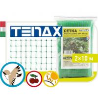 Сетка защитная от птиц ORTOFLEX 4м х 5м (Италия)