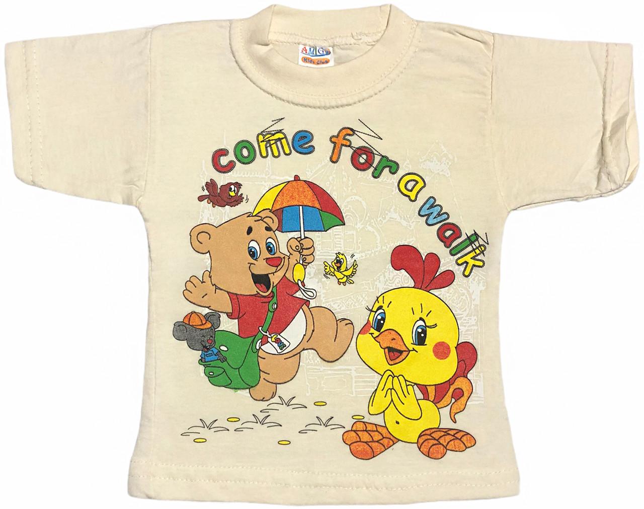 Детская футболка для новорожденных малышей рост 80 9-12 мес на мальчика девочку красивая трикотажная молочная