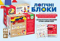 Навчальний ігровий набір Igroteco Логічні блоки 48 елементів (за методикою Дьенеша)