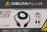 Многоразовые силиконовые беруши Delta Plus Conicfir 050 29 дБ 50 пар (CONICFIR050OR), фото 2