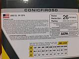 Многоразовые силиконовые беруши Delta Plus Conicfir 050 29 дБ 50 пар (CONICFIR050OR), фото 5