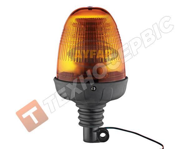 Маячок проблесковый, оранжевый, светодиодный 60LED,12-24 Вольт (мигалка) крепление на шток AYFAR TR 518-6