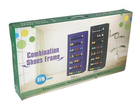 Стелаж для хранеия взуття Shoe Frame FH-5578 Рожевий, фото 2