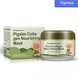 Уцінка! Омолоджуюча маска для обличчя BioAqua pigskin collagen nourishing mask з колагеном 100 мл