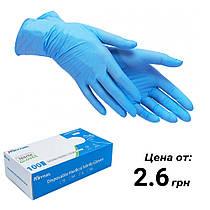 Одноразовые нитриловые перчатки синие Kieyyel Размер: M Сертификат