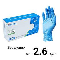 Сертификат стандарта - Нитриловые одноразовые перчатки синие Размеры: M и L  Сертификат