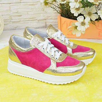 Стильные женские кроссовки на шнуровке, цвет золото, фуксия
