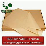 Порезка картона, фото 3