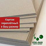 Порезка картона, фото 8