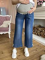 Летние штаны брюки для беременных со вставкой для живота Синие M/L/XL (1_5011)