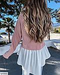 Жіноча кофта-блузка (Батал), фото 5