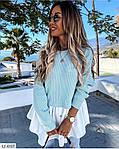 Жіноча кофта-блузка (Батал), фото 6