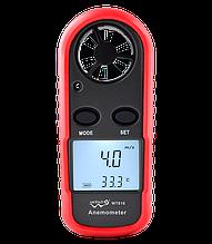 Анемометр 0,1-30м/с, -10-45°C  WINTACT WT816