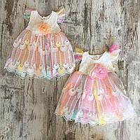 """Сукня дитяча пишне """"ВЕСЕЛКА"""" для дівчинки 6-12 міс,колір уточнюйте при замовленні"""