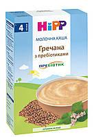 Каша молочна Гречана з пребіотиками Hipp (Хіпп) з 4 місяців, 250 гр.Не містить глютен.