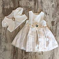 """Сукня з болеро дитяча пишна """"КВІТКА"""" для дівчинки 2-4 роки,білого кольору"""