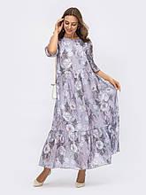 Свободное длинное платье из шифона сиреневое в цветочном принте