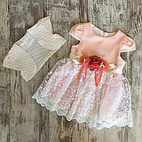 """Сукня з болеро дитяча """"ТРОЯНДА"""" для дівчинки 2-4 роки,персикового кольору"""