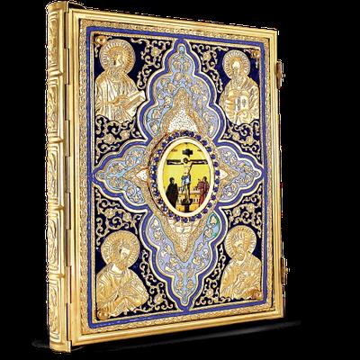 Евангелия и апостолы в окладах