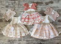 """Сукня з болеро дитяча """"СМУГА"""" для дівчинки 2-4 роки,колір уточнюйте при замовленні"""