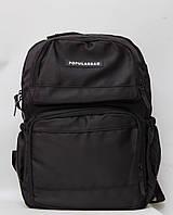Чоловічий повсякденний міський спортивний рюкзак