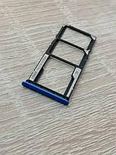 Сим-лоток для Xiaomi Redmi 9C Blue