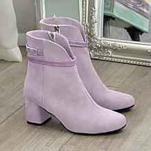 Полуботинки женские замшевые на невысоком каблуке. Цвет лиловый