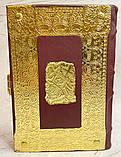 Евангелие напрестольное (210х150мм) кожа накладки позолота, фото 2
