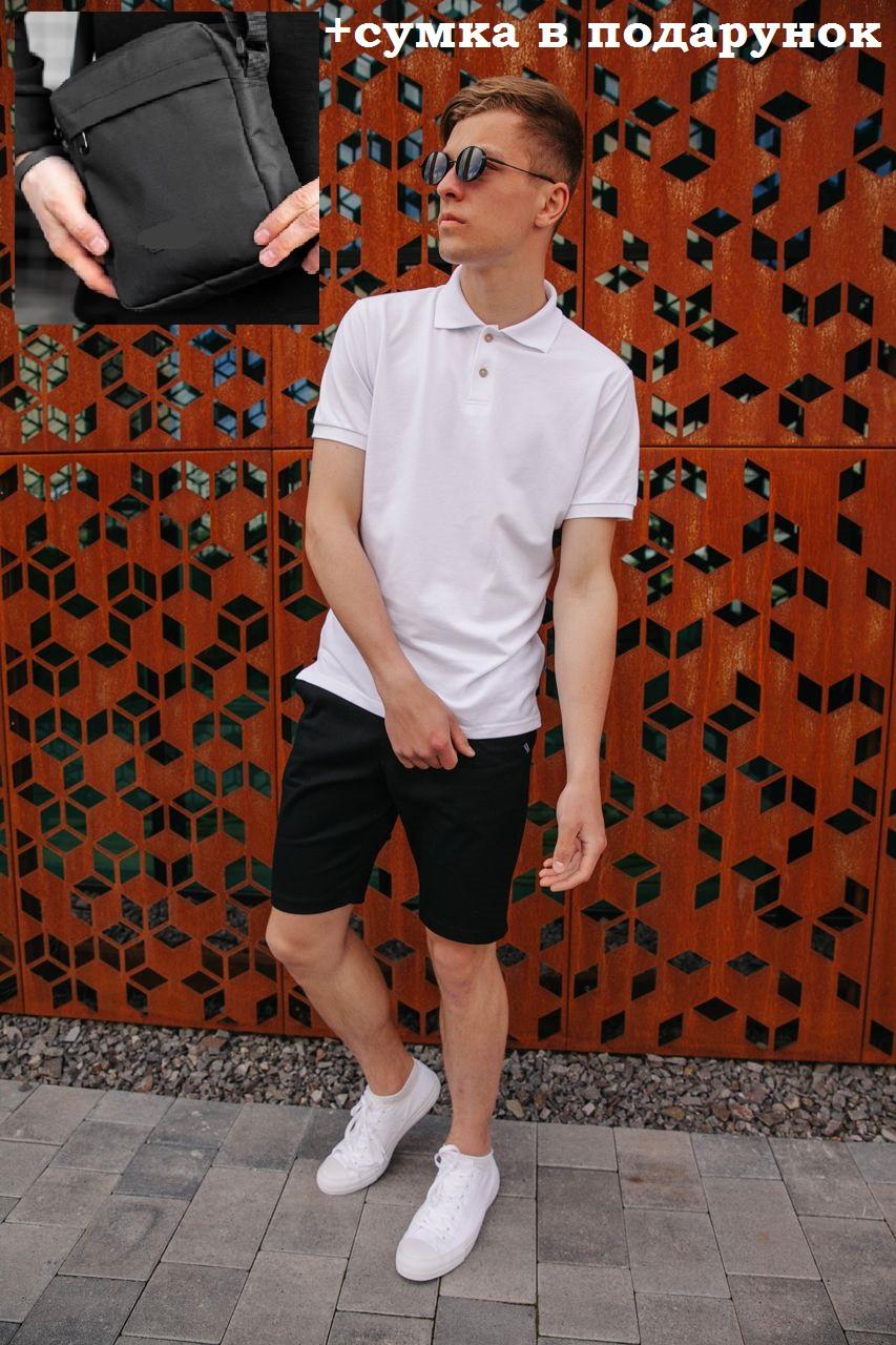 Летний костюм мужской модный прогулочный с черными шортами белой поло + меседжер в подарок