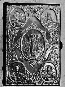 Евангелие требное (170х120мм) кожа накладки никель