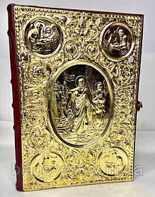 Евангелие напрестольное 23х17 см Кожа накладки позолота