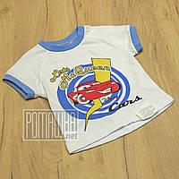 Детская 92 1,5-2 года летняя футболка хлопок для мальчика детей на лето Молния Маквин Тачки 4285 Голубой