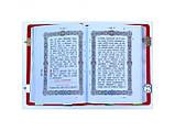 Евангелие среднее в окладе кожа 16*22, фото 2