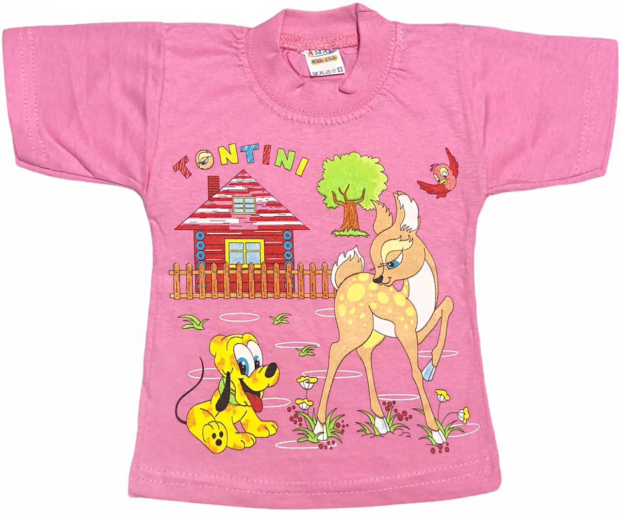 Детская футболка на девочку рост 74 6-9 мес для новорожденных малышей с принтом красивая трикотажная розовая