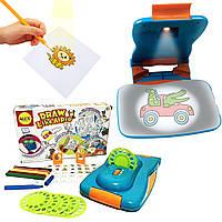 Детский набор для творчества и рисования Smart Toys Pro Draw-S124 с проектором и слайдами Голубой