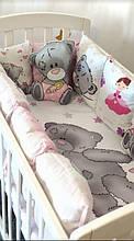 Білизна постільна 7 предметів Тедді. Ковдру, захист 12 подушок, балдахін.