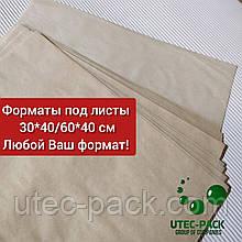 Порезка бумаги по формату заказчика
