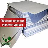 Порізка папіру по формату замовника, фото 6