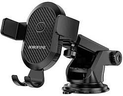 Автодержатель для телефона BOROFONE Amazing BH39, черный