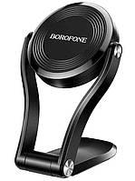 Автодержатель для телефона магнитный BOROFONE BH26, черный