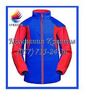 Флисовые кофты комбинированных цветов с возможностью нанесения логотипа (заказ от 50 шт.)