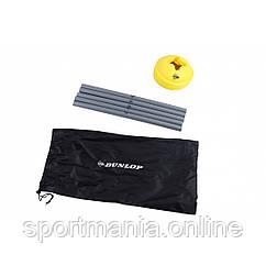 Набор для тренировок на координацию Dunlop Hurdle