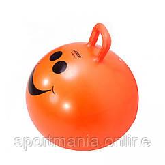 Фітбол дитячий з ручкою LiveUp HOPPING BALL