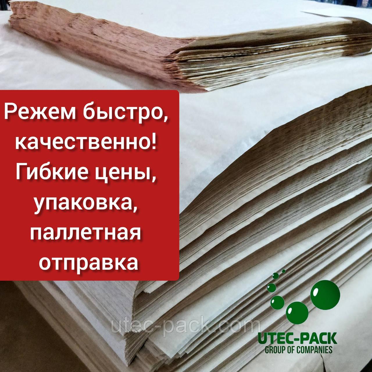 Порізка паперу опт упаковка