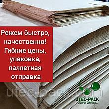 Порезка бумаги опт упаковка