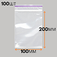 Пакеты с замком зиплок 10х20, 100 шт/пач